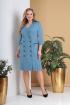 Платье Grace for you 180 голубой