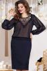 Платье Vittoria Queen 13313