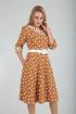 Платье Moda Versal П2181 горчица_горох