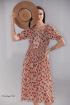 Платье NiV NiV fashion 710