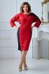 Платье Rumoda 2009/1 красный