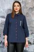 Рубашка Белтрикотаж 4324 синий