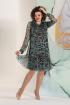 Платье Avanti Erika 1170