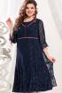 Платье Vittoria Queen 13393