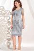 Платье Vittoria Queen 13493