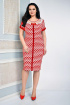 Платье Solomeya Lux 454-1 красный
