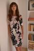 Платье PUR PUR 589