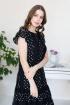 Платье Claire 2214 черный,белый