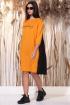 Платье Faufilure С1157 черно-оранжевый