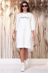 Платье Faufilure С1157 молочный