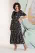 Платье ERIKA STYLE 1017-2