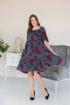 Платье ASV 2380 серый,красный
