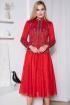 Жакет,  Платье Urs 21-571-2