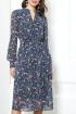 Платье AYZE 1938 мультиколор