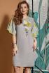 Платье VIZANTI 5023 серый