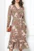 Платье AYZE 1957 мультиколор