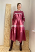 Платье Pavlova 100