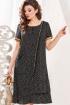Платье Vittoria Queen 13643
