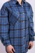 Рубашка Пинск Стиль 3956 синий
