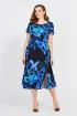Платье Mubliz 528