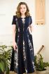 Платье Urs 21-569-3