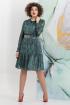 Платье Avanti Erika 1170-10