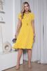 Платье Urs 20-355-1