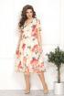 Платье Solomeya Lux 790/1