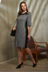 Платье Sharm-Art 7344