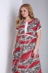 Платье Ксения Стиль 1872 красный