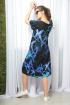Платье TAiER 963