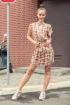 Платье Arisha 1201 кофейный
