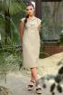 Платье Galean Style 804 беж