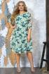 Платье Alani Collection 1379