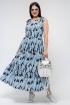 Платье La rouge 5326 голубой-(перья)