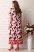 Платье Aira Style 805
