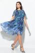 Платье Koketka i K 841 василек