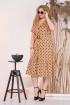 Платье Liliana 942 карамель