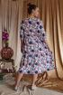 Платье Arisha 1252
