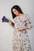 Платье Angelina 616