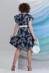 Платье Avanti Erika 1194