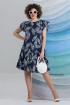 Платье Avanti Erika 1194-1