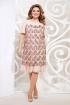 Платье Mira Fashion 4915