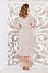 Платье Mira Fashion 4944