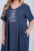 Платье Vilena 717 синий
