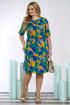Платье Alani Collection 1364.2
