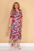 Платье Медея и К 2081