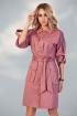 Платье Golden Valley 4735 розовый
