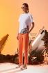 Брюки Rami 4082 оранжевый