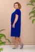 Платье Bonna Image 352 василек